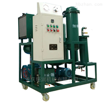 TYA係列潤滑油破乳化濾油機