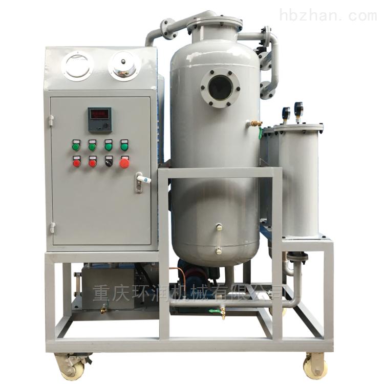 液压油真空滤油机供应