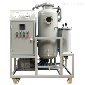 TYA-100型液壓油真空濾油機