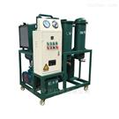 TYA-100重庆液压油真空滤油机