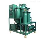 TYA-20TYA系列齿轮油脱水滤油机
