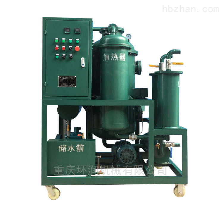 机械油专用滤油机