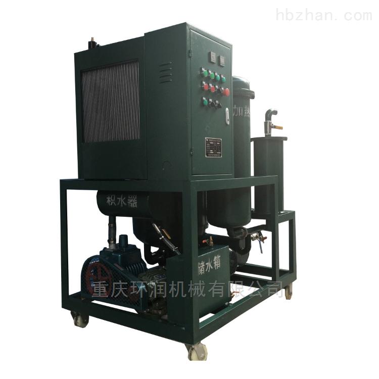液压油专用滤油机厂家