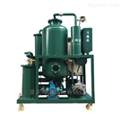 100型四级过滤润滑油滤油机