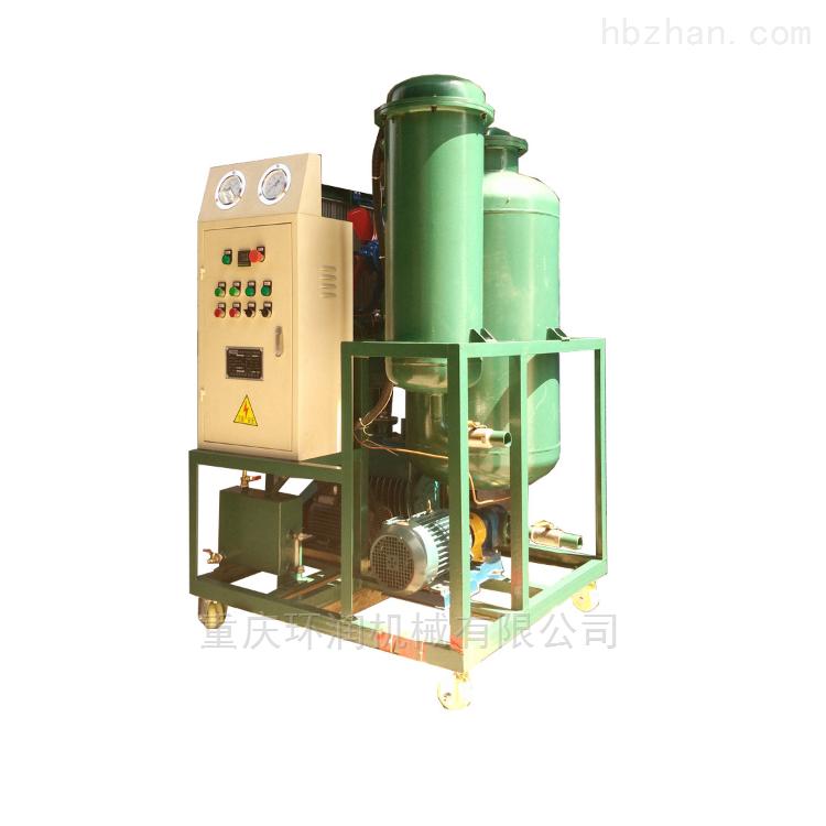 液压油脱水专用滤油机
