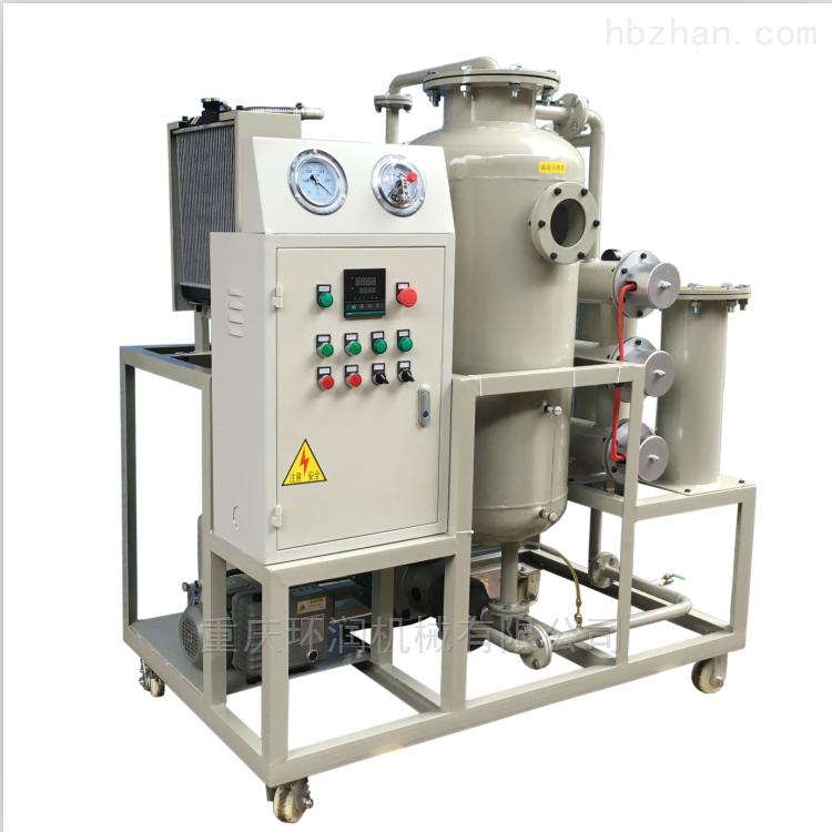 TY-100型重庆透平油滤油机
