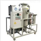 TY-100重庆透平油滤油机