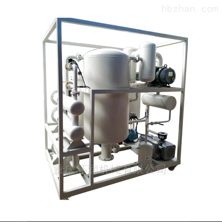 变压器油双级真空滤油机设备
