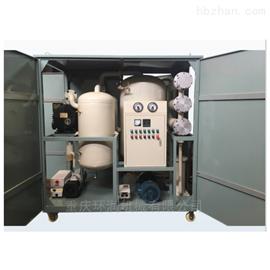 封闭式高效双级真空滤油机