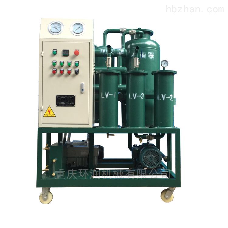 变压器油专用真空滤油机