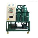 ZL-20ZL系列变压器油高效滤油机