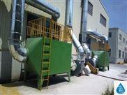 电镀废气处理设备