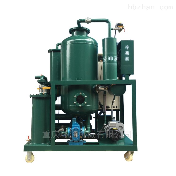 真空润滑油滤油机