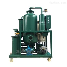 TYA-30型真空润滑油滤油机