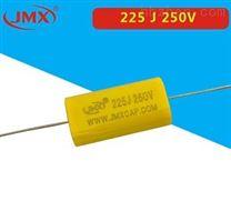 MET 穿心电容 专业音响分频器电容