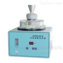 水质采样分析仪