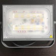 飞利浦BVP173 70W功率LED投光灯户外防进水
