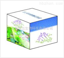 乙二醛酶(GLO)ELISA檢測試劑盒
