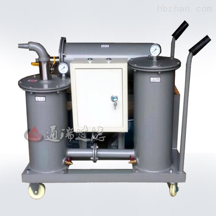 贵州快速过滤YL-B-80小型移动式过滤加油机