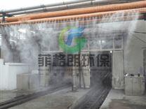 东营沙石料场喷雾除尘设备厂家批发