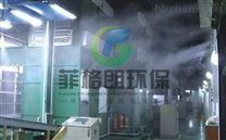黄石水泥厂专业喷雾除尘设备