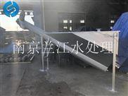 砂水分離器-旋式砂水分離器-砂水分離器廠家