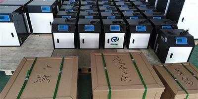 RC葫蘆島診所污水消毒設備