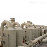 油漆厂酸雾旋流塔 不锈钢洗涤塔 福建废气处理喷淋塔设备 厦门大方海源环保供应