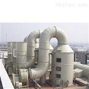 供应海南湖南河南聚丙烯多功能塑料喷淋塔