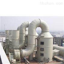 供應海南湖南河南聚丙烯多功能塑料噴淋塔