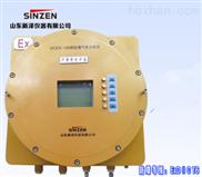 SIcEx-100-防爆H2分析仪