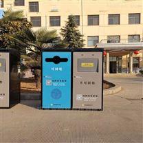 太阳能智能压缩垃圾桶满溢提醒分类环保箱