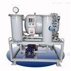 小型移动式防爆轻质燃料柴油过滤脱水滤油机