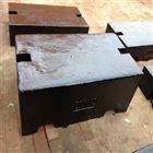 青海砝码厂家,生产1吨铸铁砝码