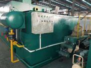 35吨每天一体化餐具消毒污水处理设备地埋
