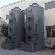 水循环多功能洗涤塔