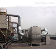 厦门供应玩具厂废气光解催化高效生物净化器