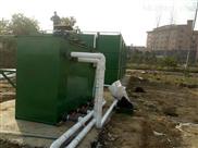 可随意设置的煤矿污水处理设备受到大家认可