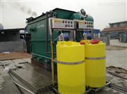 YKLC生活污水处理设备618年中钜惠放心选择