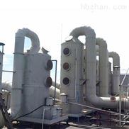 厦门废气喷淋厂家供应石墨厂高效旋流洗涤塔