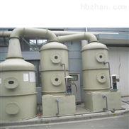 厦门废气喷淋厂家供应纺织厂高效旋流洗涤塔