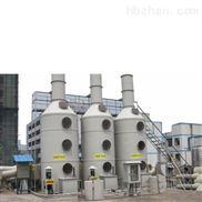 厦门污水处理厂家供应涂量厂废气治理喷淋塔