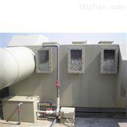 厦门污水处理厂家供应喷漆厂废气治理喷淋塔