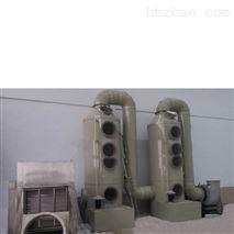 廈門供應福建工業廢氣凈化塔高效旋流洗滌塔