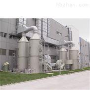 厦门污水处理厂家供应塑料厂废气治理喷淋塔