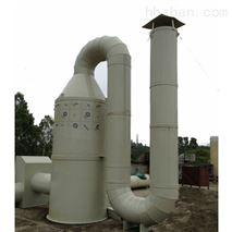 厦门供应粉尘预处理设备废气治理喷淋洗涤塔