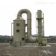 厦门厂家大方海源供应高效旋流洗涤喷淋塔