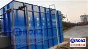 工業汙水處理產品要聞