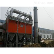 厦门焊接烟尘净化器印染厂VOC废气处理设备 大方海源环保供应静电式蜂窝油烟净化器
