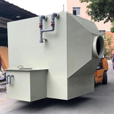 垃圾站除臭--废气处理设备